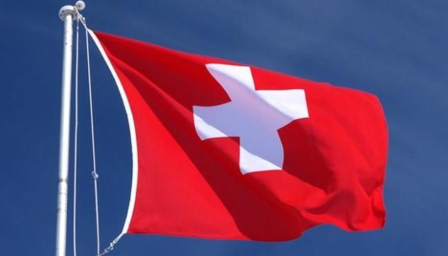 Швейцария отменила ограничения на въезд из Украины