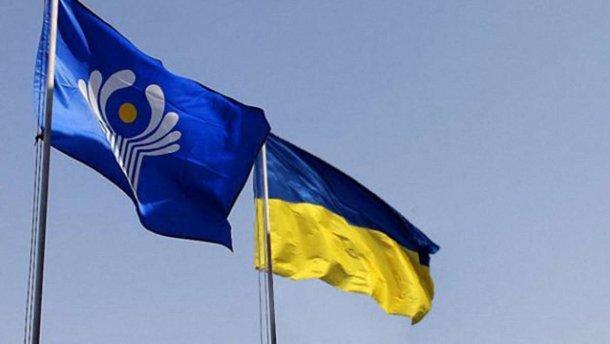 Украина расторгнет еще одно соглашение с СНГ