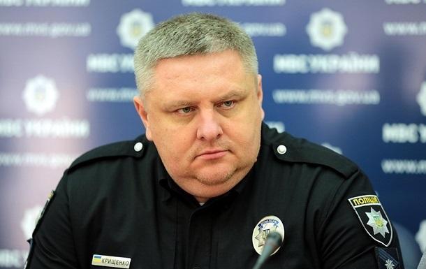 Глава полиции Киева подал в отставку