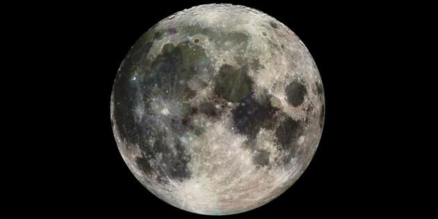 Астрономы рассказали о сроках существования магнитного поля Луны