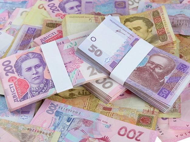 Вкладчикам обанкротившегося банка экс-министра вернут более 400 млн гривен