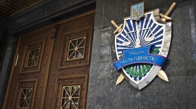 Генеральная прокуратура завершила расследование дел по Козаку и Медведчуку