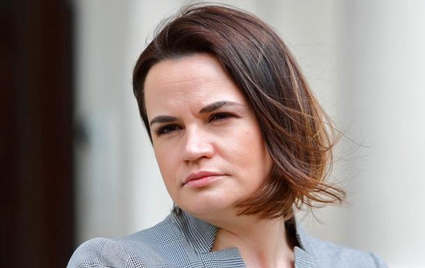 Тихановская призвала МВФ закрыть Лукашенко доступ к средствам Фонда