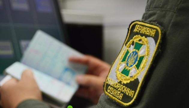Кабмин установил контролируемые пограничные районы - названы города