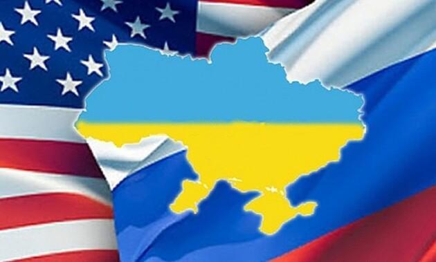 США обратились к России в День памяти защитников Украины