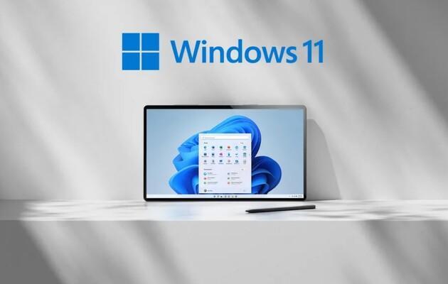 Windows 11 можно будет установить на старые и маломощные компьютеры