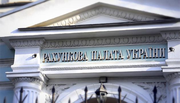 Госдолг Украины в первом полугодии сократился на 38 миллиардов - Счетная палата