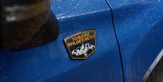 """Subaru превратит Forester в """"злой"""" внедорожник"""