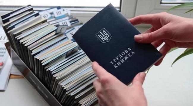 За год количество безработных в Украине сократилось на треть