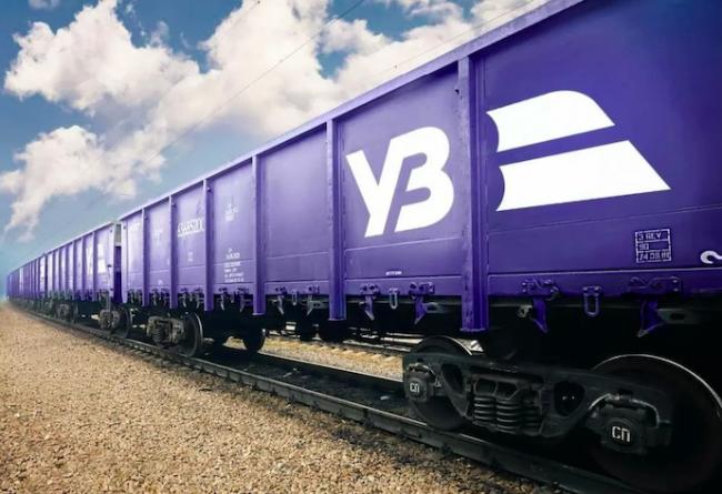 УЗ подняла тарифы на грузовые перевозки