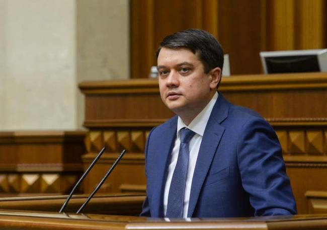 Спикер Верховной Рады Разумков прокомментировал вероятность своей отставки