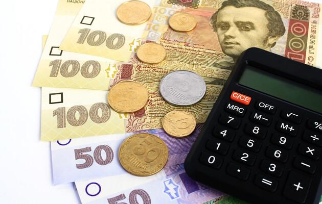 Госказначейство похвасталось значительным перевыполнением госбюджета по доходам