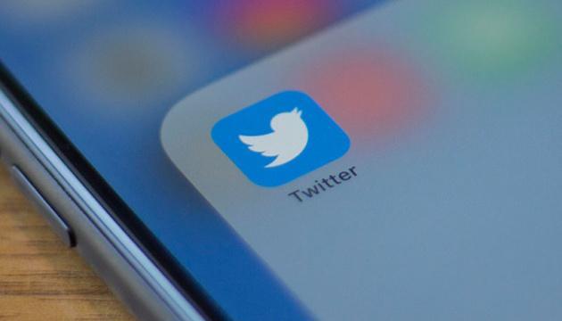 Twitter представил функцию, которая позволяет пользователям зарабатывать деньги