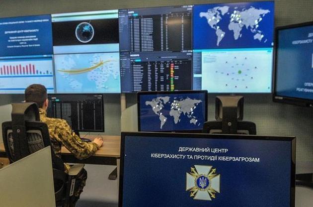 Госспецсвязи Украины будет сотрудничать со службой кибербезопасности Госдепа