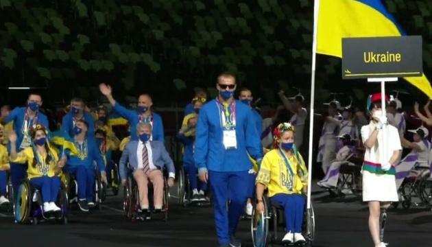 Украина завершила Паралимпиаду в Токио: 98 медалей