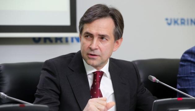 Украина продолжит программы сотрудничества с МВФ