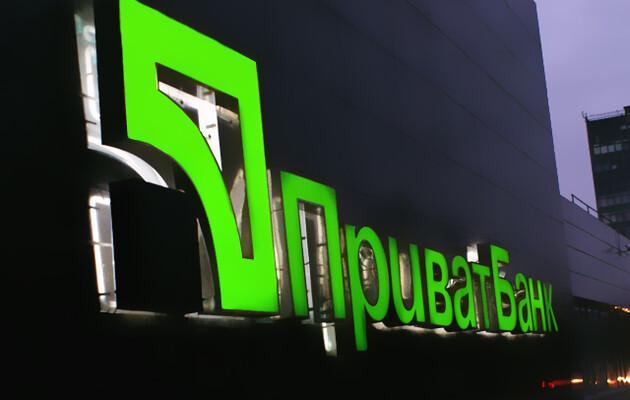 ПриватБанк впервые выставит на аукцион проблемные карточные кредиты