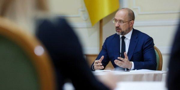Шмыгаль поддерживает идею введения двойного гражданства в Украине