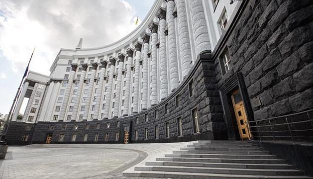 Правительство одобрило стратегию информационной безопасности Украины