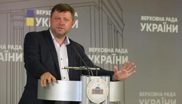«Слуга народа» сейчас не будет инициировать отставку Разумкова - Корниенко