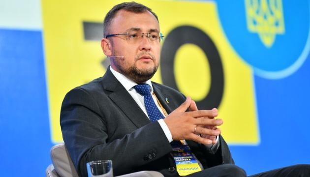 В МИД объяснили, почему Киев не разрывает дипломатические отношения с Москвой