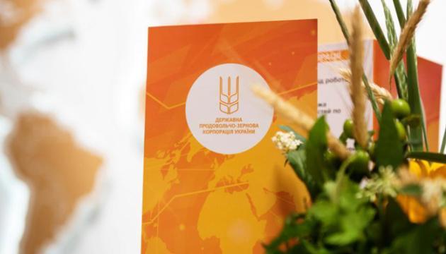 Суд оправдал фигурантов дела о растрате 88 миллионов государственной зерновой корпорации