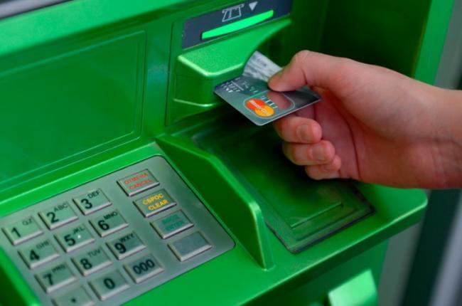 ПриватБанк приостановит работу всех банкоматов и терминалов