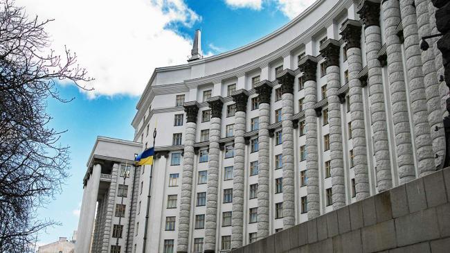 Кабмин Украины утвердил проект госбюджета на 2022 год