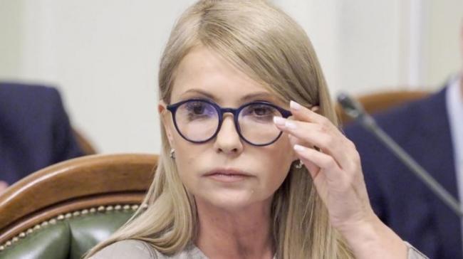 Тимошенко назвала три шага для решения тарифного кризиса