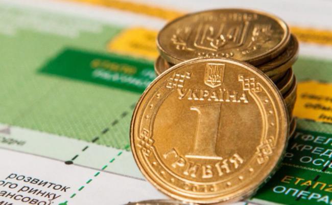Верховная Рада приняла к рассмотрению проект госбюджета на 2022 год