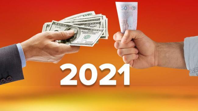 Что будет с курсом доллара в конце сентября: прогноз аналитика
