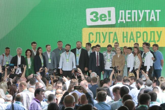 Названы самые популярные политические партии Украины