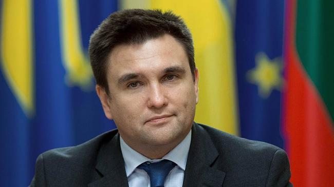 Безвиз у Украины не заберут, но дыма без огня не бывает – Климкин