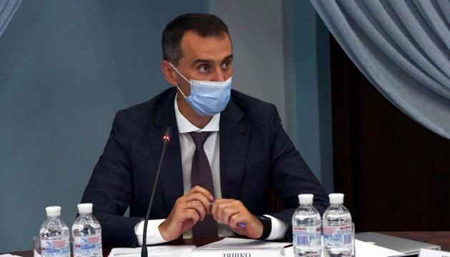 Производство украинской COVID-вакцины начнется в 2022 году