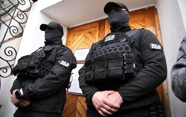 ГБР утверждает, что из бюджета Киева крадут 10 млрд в год