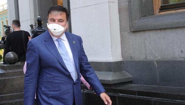 Саакашвили написал письму Зеленскому