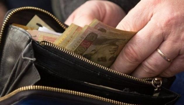 В Украине с 1 декабря вырастет минимальная пенсия