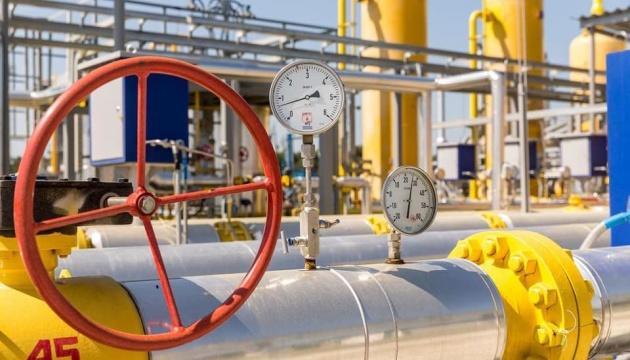 Россия в сентябре снизила транзит газа через Украину до минимальных объемов
