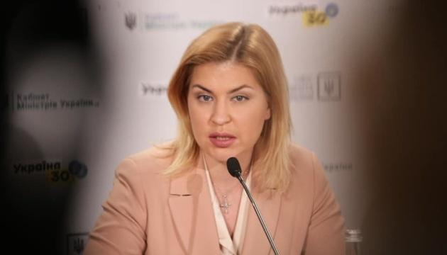 Украина требует стратегической ясности от НАТО относительно перспективы членства - Стефанишина
