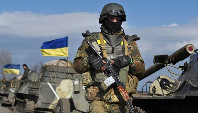 Сегодня - День защитников и защитниц Украины