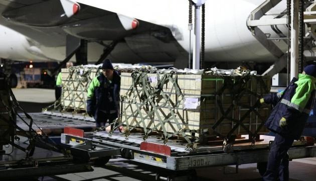 Украина получила от США вторую партию вооружения