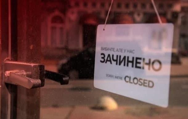 """Локдаун расширяется по Украине. В """"красную"""" зону попали уже 15 областей"""