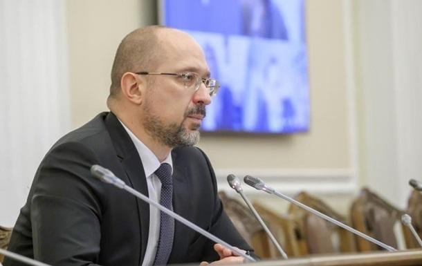 Премьер-министр Украины рассказал о принудительной вакцинации населения