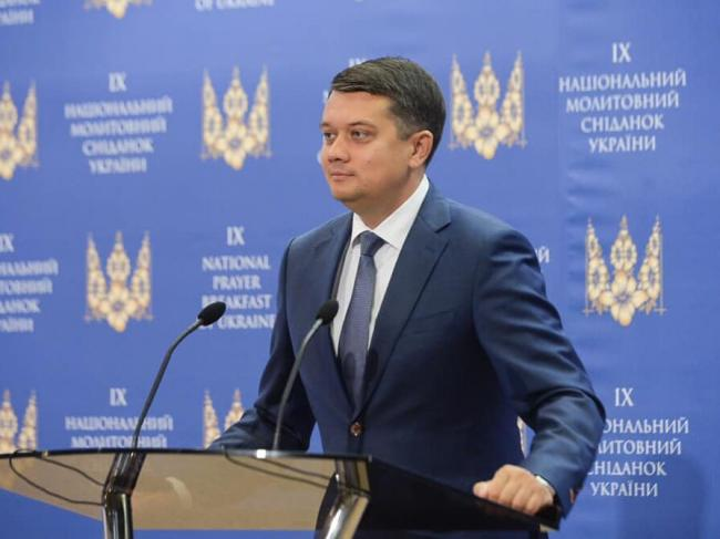"""Нардепы от """"Слуги народа"""" назвали дату, когда возьмутся за отставку Разумкова"""