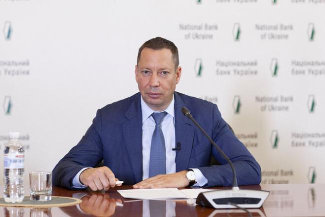 Глава НБУ назвал главные условия для продажи Приватбанка