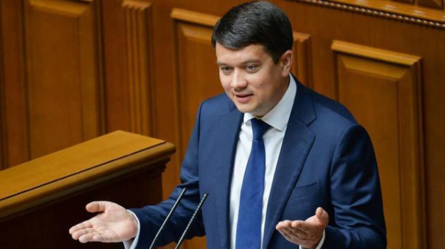 Разумкова отстранили от ведения заседаний Верховной Рады