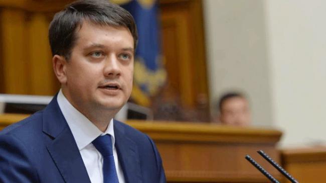 Разумкова отозвали с должности главы украинского парламента