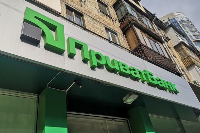 С карт Приватбанка воруют средства: клиенты пожаловались на реакцию банка