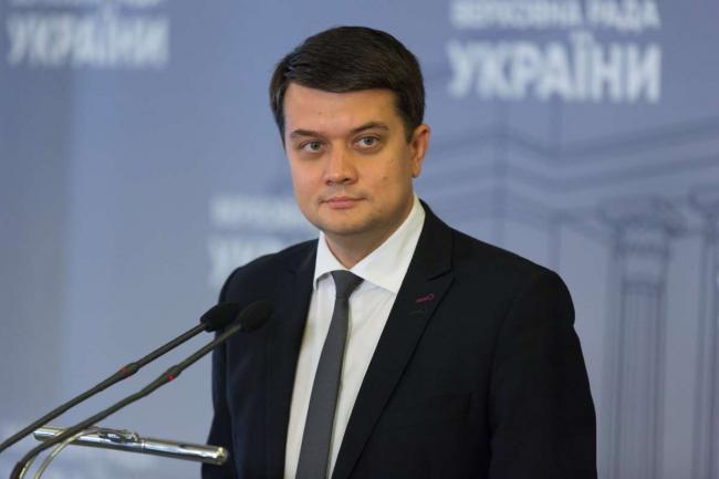 Стало известно, как украинцы относятся к отставке Разумкова