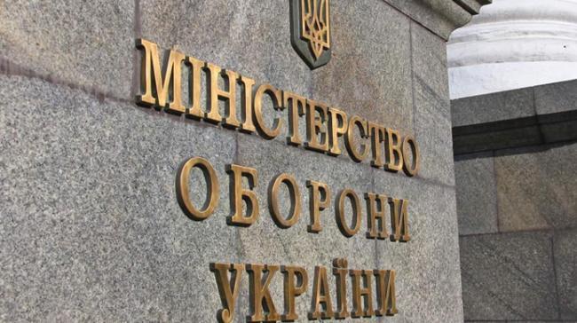 Кадровая ротация: стало известно, кто станет новым министром обороны Украины
